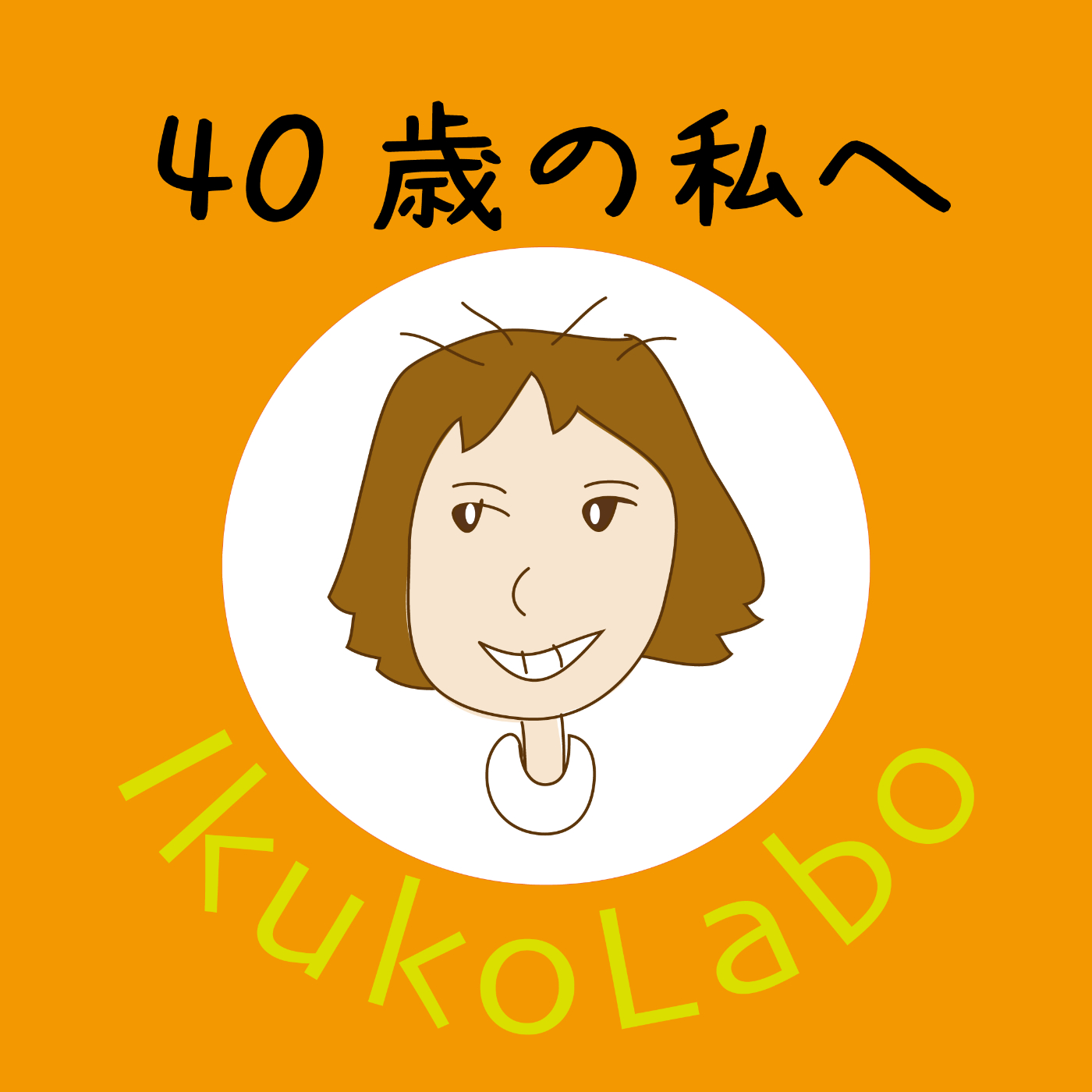 IKUKOLabo Wonderland